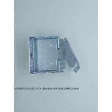 Supporto a scatola per fissaggio a soffitto e laterale
